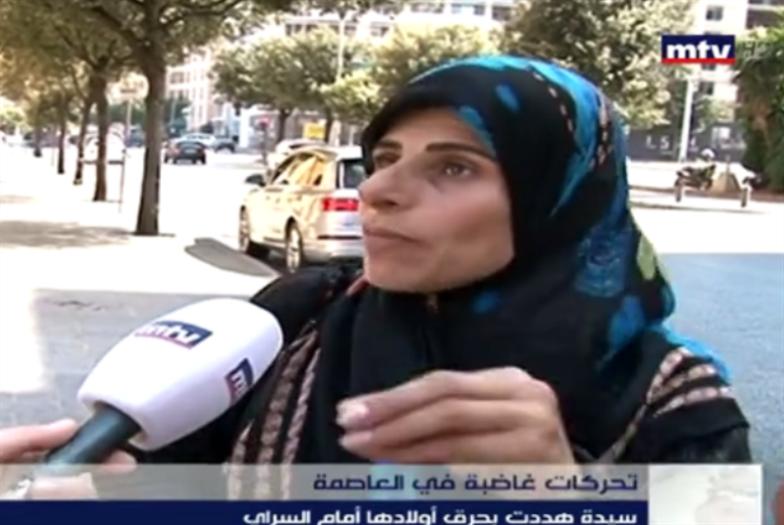 الحرق كوسيلة احتجاج: الإعلام اللبناني في كوما
