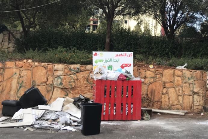بنت جبيل ومرجعيون نحو «حل جذري» لمشكلة النفايات؟