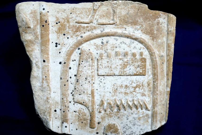 مصر: استعادة قطعة أثرية مسروقة