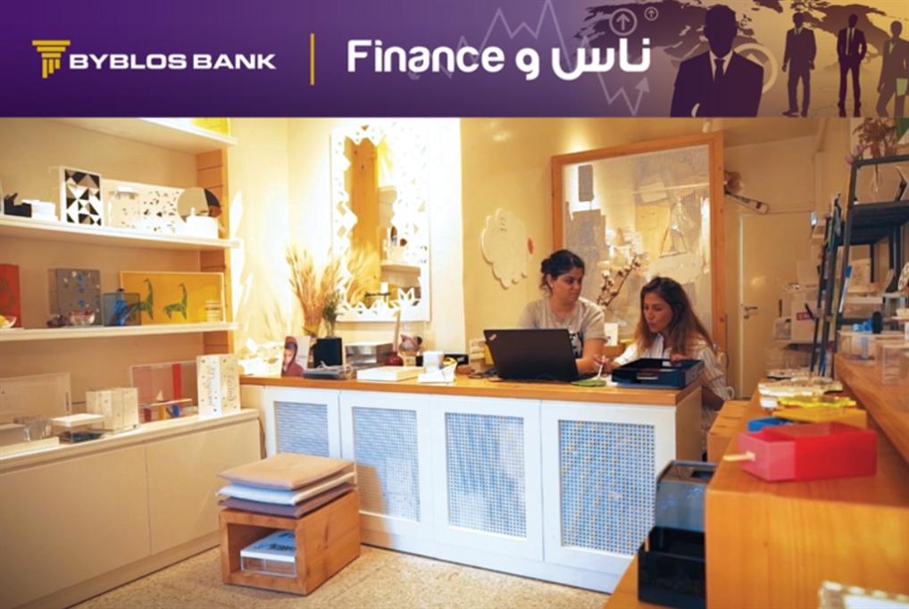 ناس وFinance | وسائل التواصل... التجاري