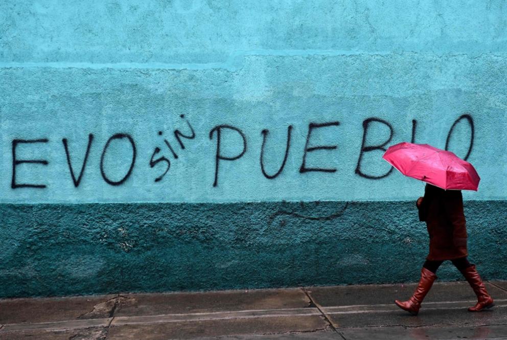 النموذج الفنزويلي: أميركا «تكسب» جولة