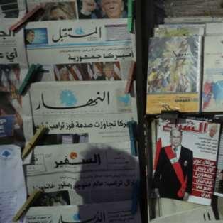 «المستقبل»: صحافة تنتهي... وباب مشرّع على المجهول