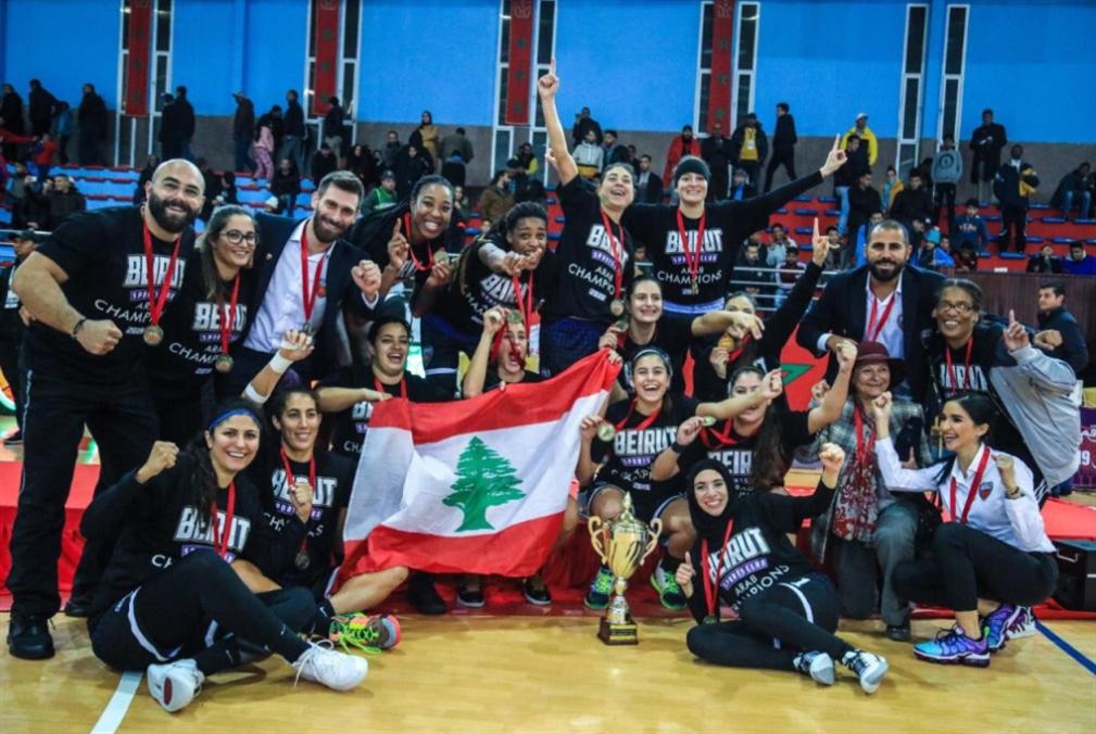 سيدات بيروت يرفعن كأس العرب