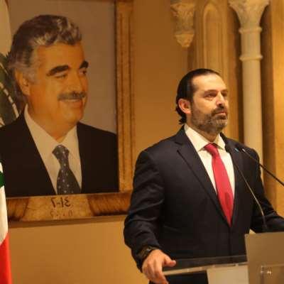الحريري: لن أكون رئيس حكومة الآخرين