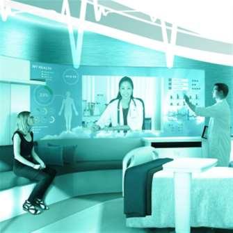 غرفة الستشفى المستقبلية