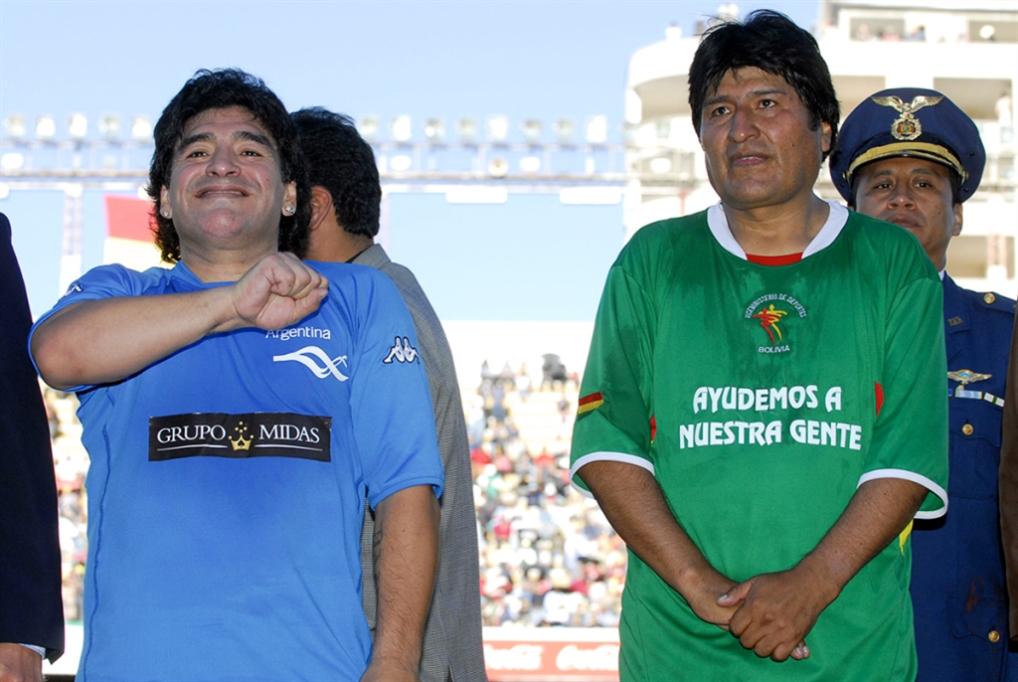 مارادونا يدعم موراليس