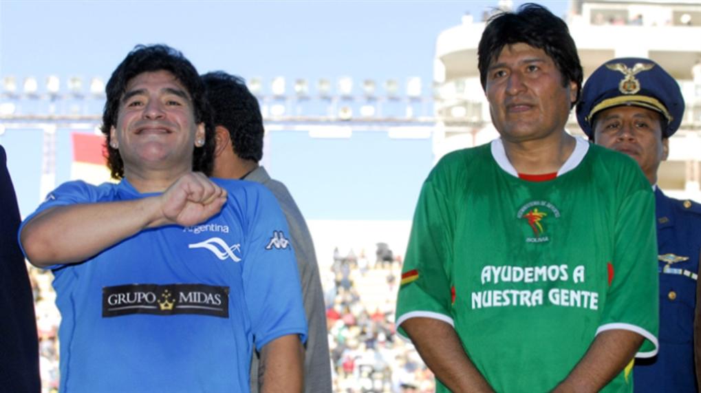صورة مارادونا يدعم موراليس