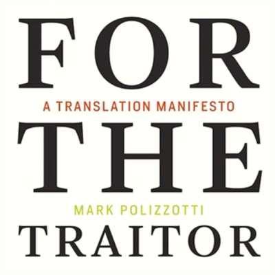 مارك بوليزوتي: في الترجمة ومشقّاتها