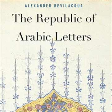ألكسندر بيفيلاكوا: هؤلاء رسل «جمهورية الأدب العربي»