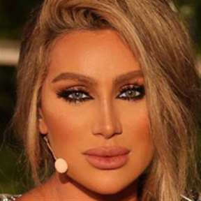 مايا دياب ولو في الرياض