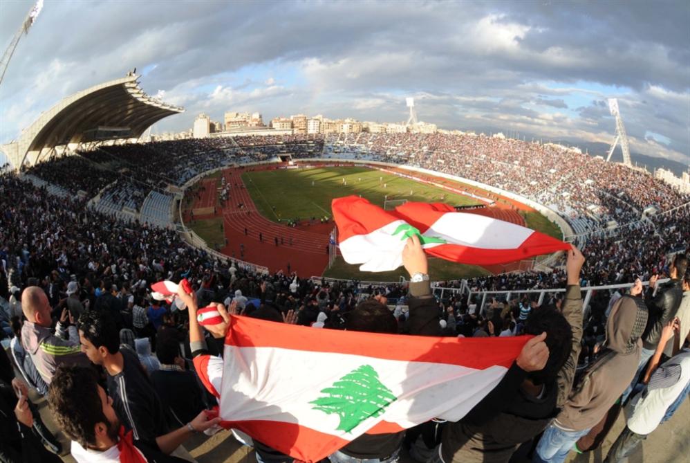 منتخب لبنان: خمس مباريات تاريخية لن ينساها اللبنانيون