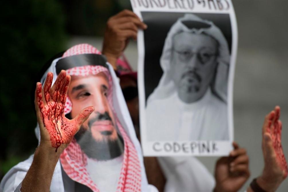 السعودية تلمّع صورتها عبر «السوبر» الإسباني