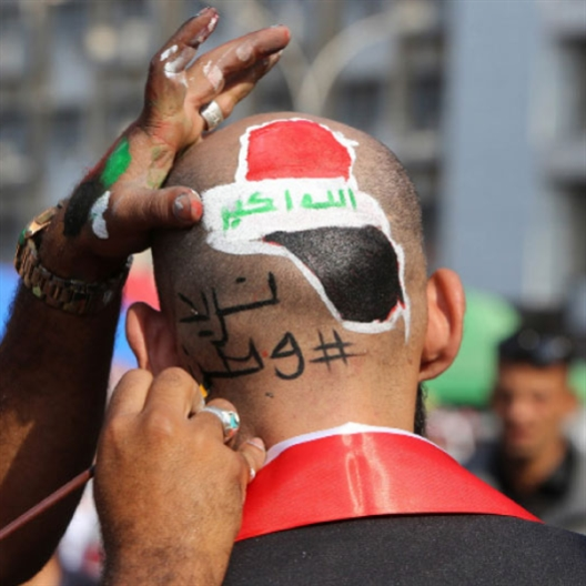 العراق: هل تنجح السلطة في اختبار الاصلاح؟