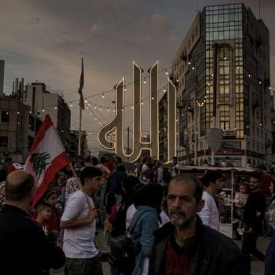 معرض بيروتي يوثّق التظاهرات بالصورة: الـ «انتفاضة» تنتصر للفنّ «المارق»