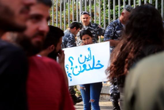 ساعات من الإخفاء القسري لمتظاهر في بعبدا: «الدولة البوليسيّة» تركت آثارها على جسده