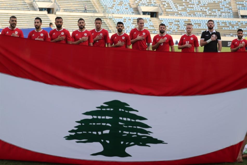 أسرار نجاح لبنان أمام كوريا الجنوبية