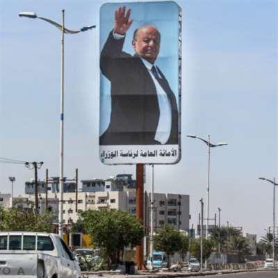 تأخير عودة حكومة هادي إلى عدن: مؤشرات فشل «اتفاق الرياض» تتوالى