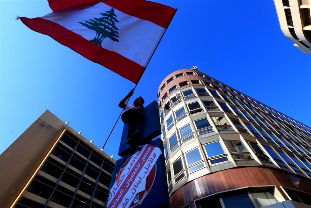 لبنان: الأزمة في سياق عالمي