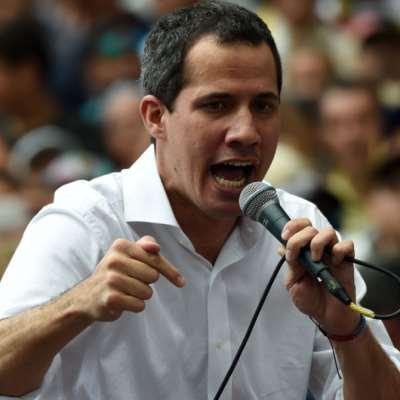غوايدو: لا حوار مع مادورو... واحتجاجات جديدة