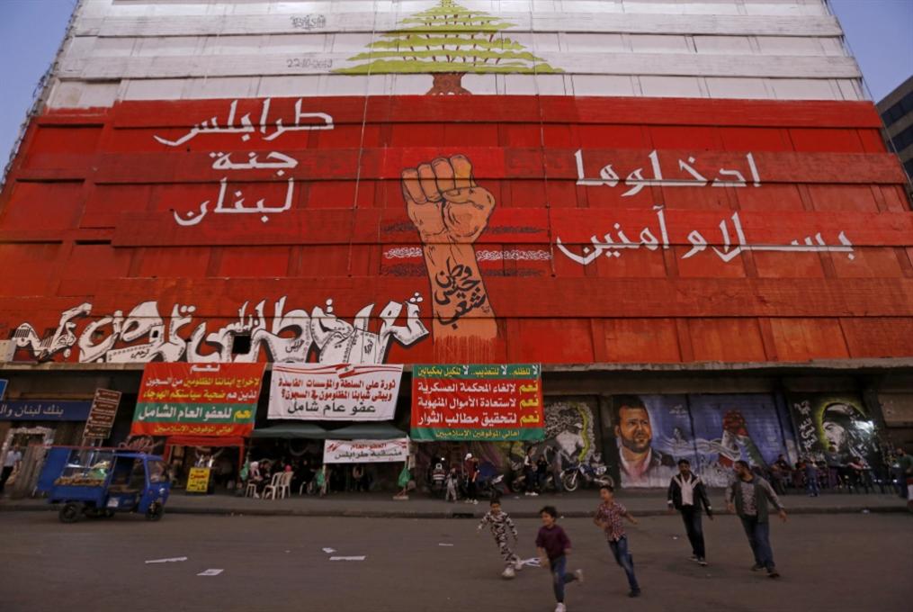 مؤتمر صحافي في طرابلس: استعادة الأموال المنهوبة