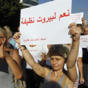 بلدية بيروت بعد الحراك: لا جدول أعمال ووعود بتغيير شامل