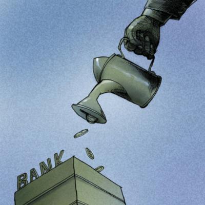 أين اختفت  48.9 مليار دولار من احتياطات مصرف لبنان؟
