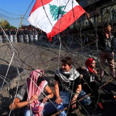 اعتصام عوكر ضد فساد السفارة: مع الثورة والمقاومة