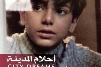 دمشق: «سينماتك» متخصص في الأرشفة