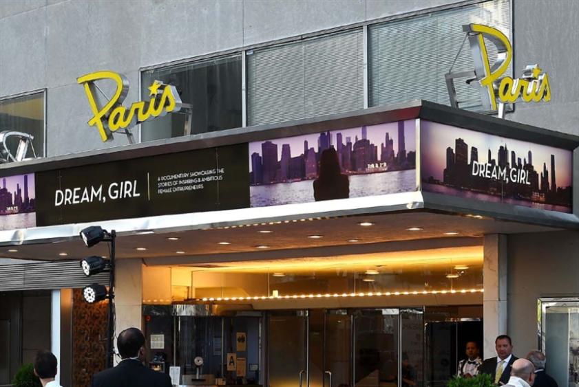 «نتفليكس» تستحوذ على «سينما باريس»