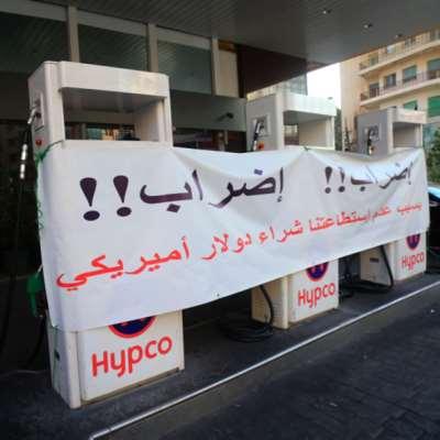 سعد الحريري... كفى لهواً بمصير البلد