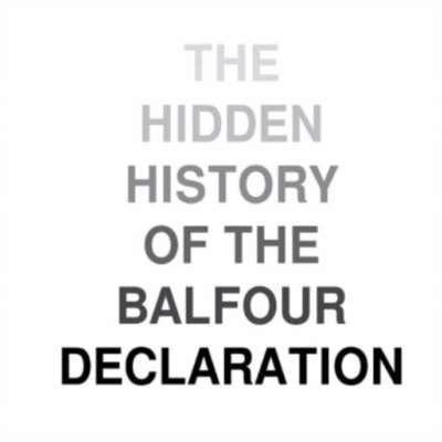 سحر هنيدي: التاريخ الخفي لوعد بلفور