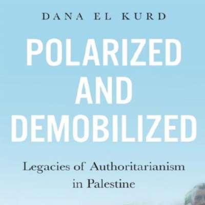 دانا الكرد: إرث الاستبداد في فلسطين