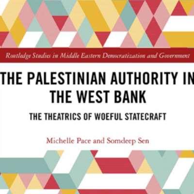 السلطة الفلسطينية... كيف تخدم الاستعمار الاستيطاني؟