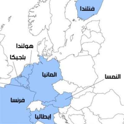 عشرون عاماً على اليورو: هل كانت  ناجحة؟ [1/2]