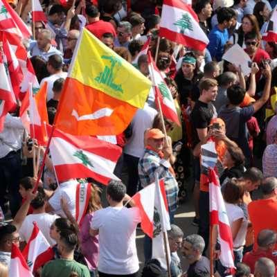هل يرسم حزب الله قواعد اشتباك اقتصادية مع أدوات الداخل وأعداء الخارج؟