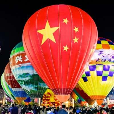 هل تنجح الصين في تدويل عملتها؟