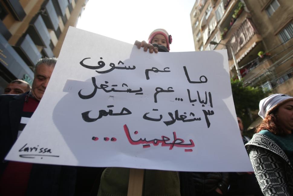 طرابلس:  حضور «خجول»... بسبب الطقس؟