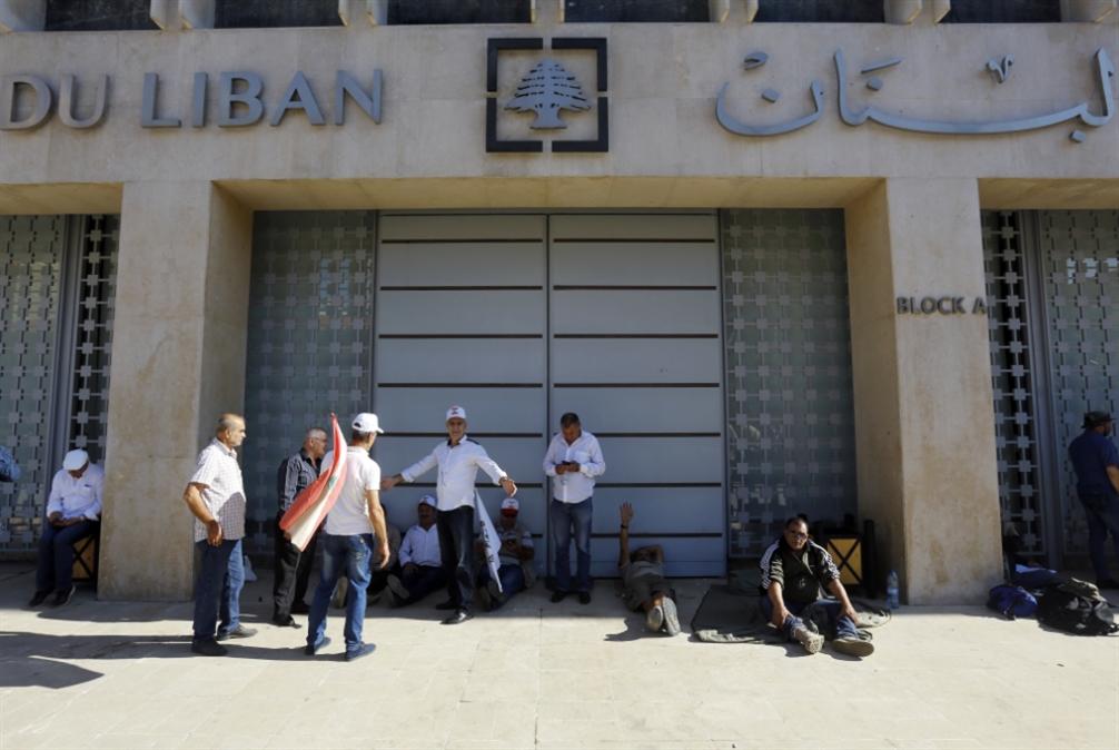 «موديز» تُخفض تصنيف لبنان