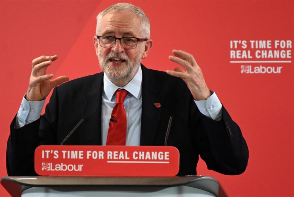رئيس «عُمّالي» للبرلمان البريطاني