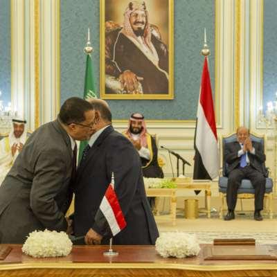 اتفاق الرياض ينتزع صلاحيات هادي وحكومته: السعودية والإمارات تستوليان على الجنوب