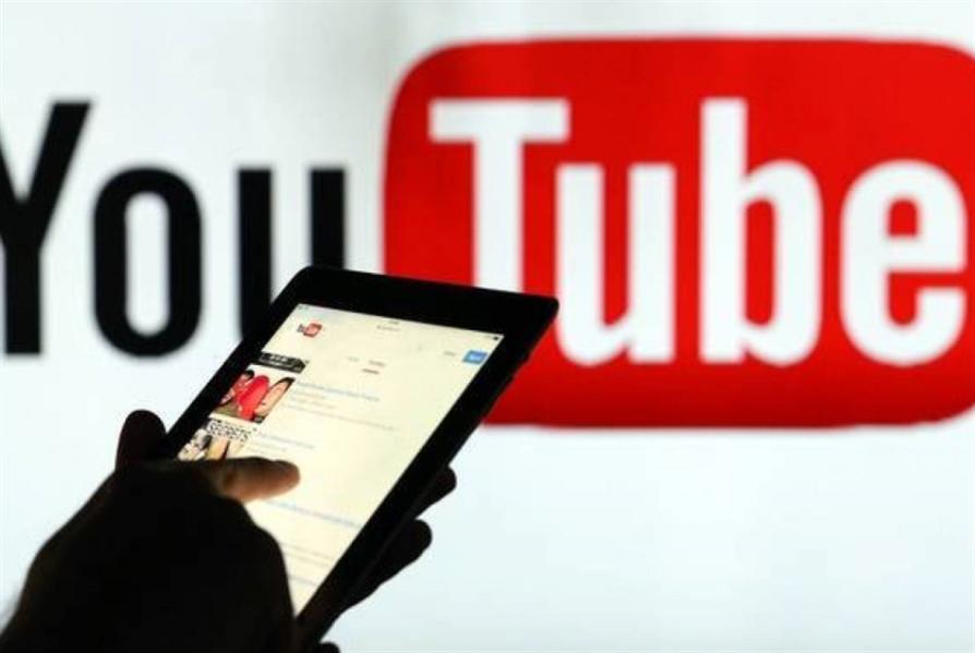 يوتيوب: ثلاث وصايا... وإلا الحظر!