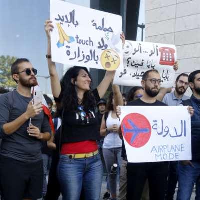 محمد شقير يكابر: الأولوية للخصخصة لا لمصالح الناس