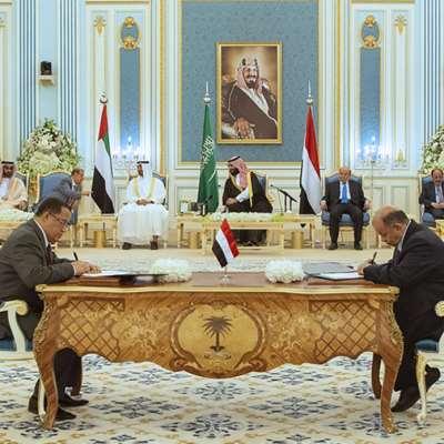 انتقادات لـ«اتّفاق الرياض»... ومسؤول سعودي: «لا نغلق أبوابنا مع الحوثيين»
