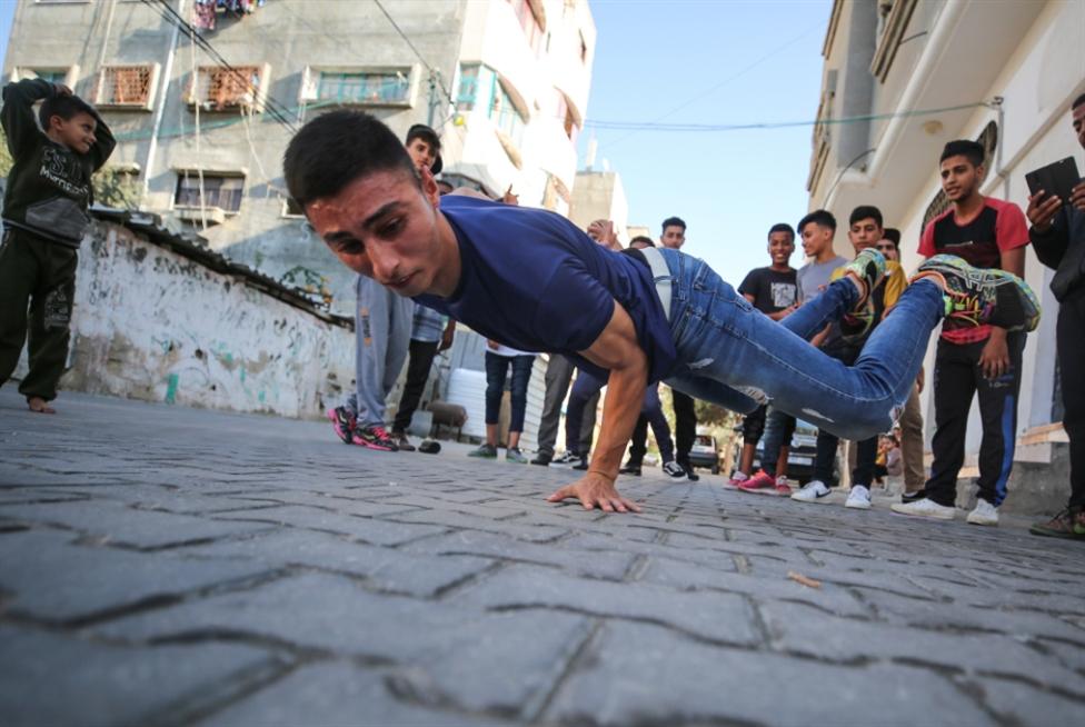 غزّة ترقص الـ «بريك دانس»