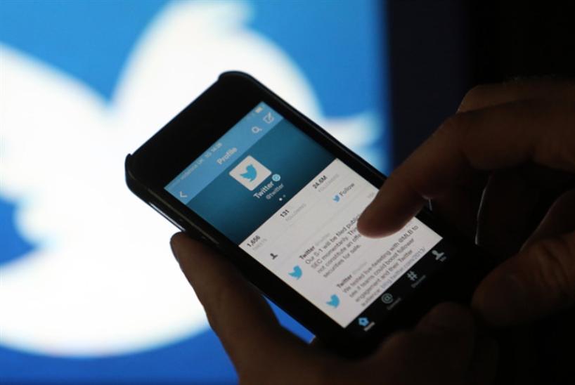 الولايات المتحدة: موظفان سابقان في تويتر «تجسّسا» للسعودية
