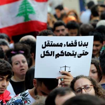 جنبلاط وجعجع يعززان الحضور في الشارع ويعقوبيان في «مهمة»: لا حكومة للغرب في لبنان