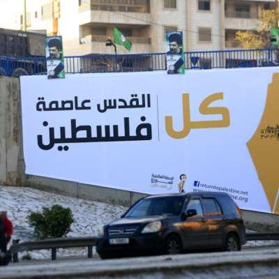 رسالة  إلى مؤتمر القمة العربية التنموية الاقتصادية والاجتماعية