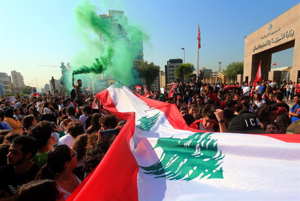 انتفاضة الطلاب: «ثورة» في «اللبنانية» على المكاتب الحزبية