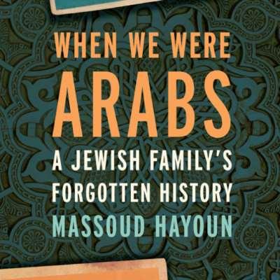 مسعود هيون: يهود مصر ليسوا من الماضي