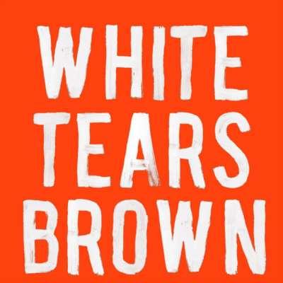 روبي حمد: دموع بيضاء... ندب سمراء